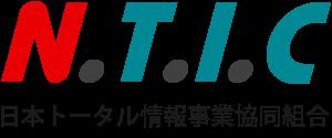 日本トータル情報事業協同組合